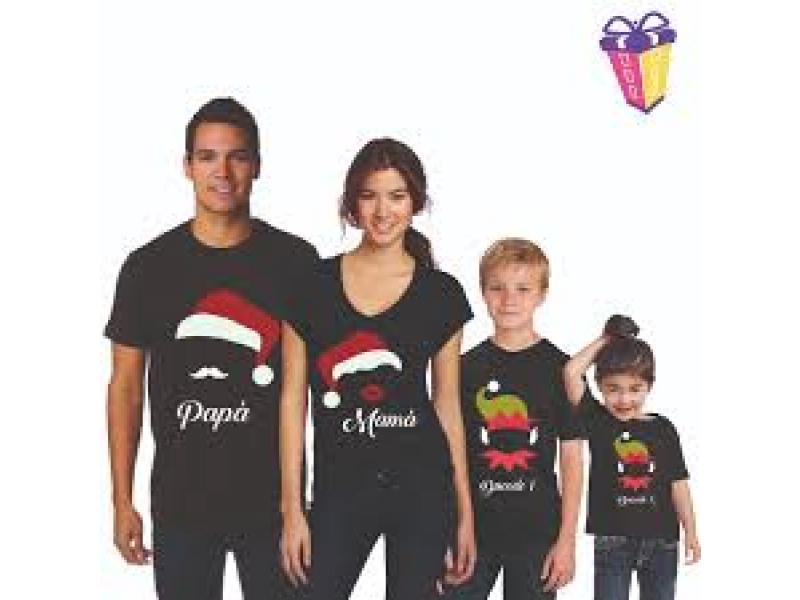 la mejor actitud 55562 54863 Camisetas Familiares