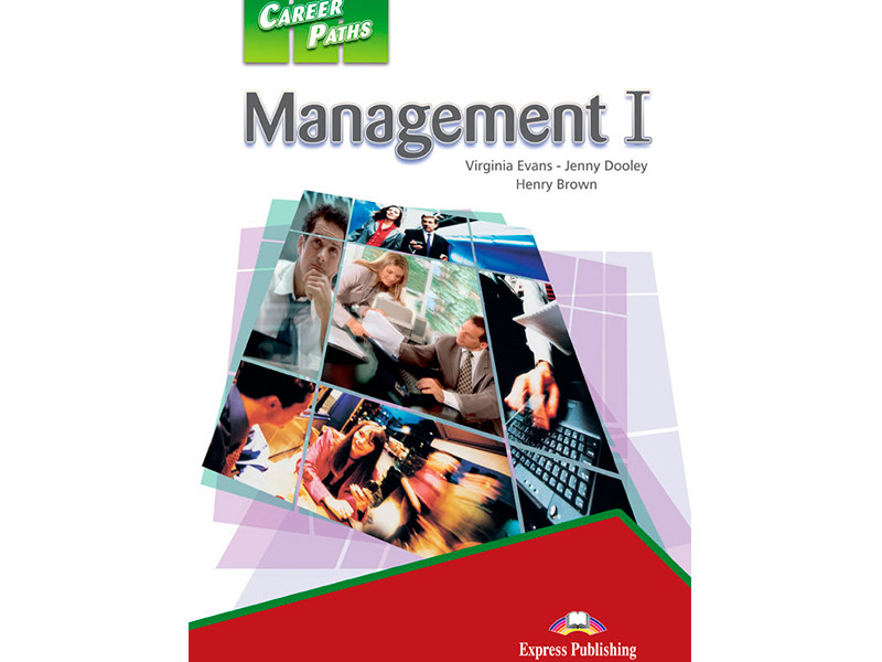 ImagenCareer Path Management 1