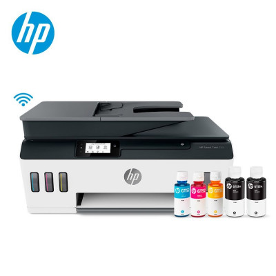 ImagenImpresora HP SMART TANK 533 Sistema de Tinta, Wireless