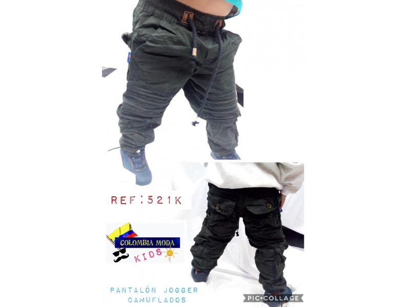 285783cb4b11d jeans jogger camuflado de niños  521k Basic Trends