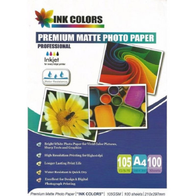ImagenPapel Calcio Ink Colors Premium Matte